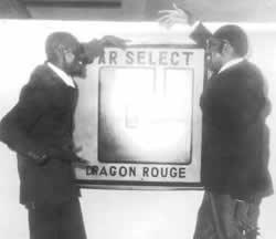 Dr Wetch et Prosper Mayélé au dancing Dragon Rouge